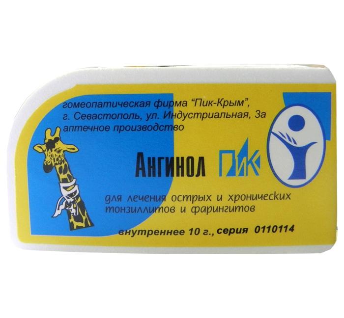 Гомеопатические гранулы от алкоголизма лечение от алкоголизма надия Москве