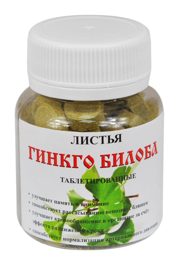 Гинкго билоба листья в аптеках